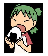 :yotsuba_rice: